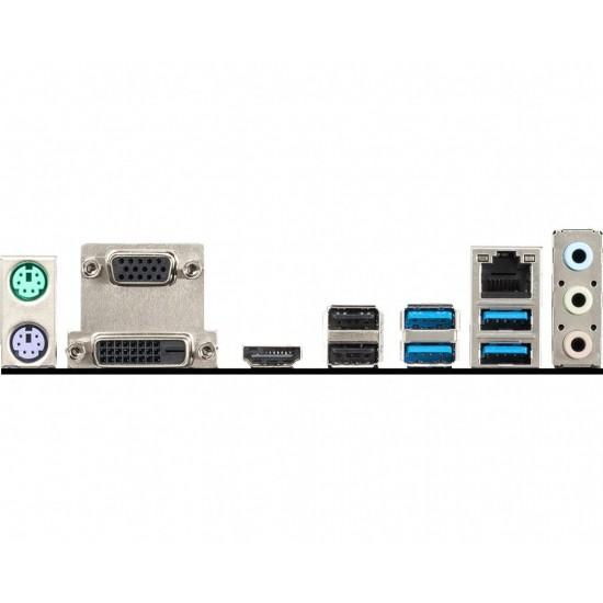 MSI B450M-A PRO MAX AMD B450 Soket AM4 DDR4 4133(OC)MHz mATX Gaming Anakart