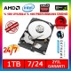 "Seagate 3.5"" 1 TB Skyhawk ST1000VX005 SATA 3.0 5900 RPM Hard Disk"